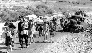 Refugiados/as palestinos/as en 1948